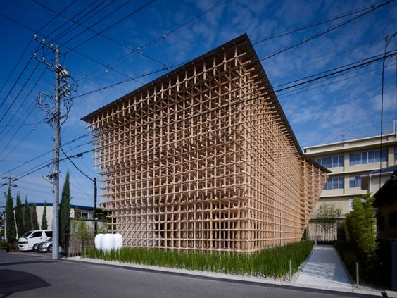 Prostho Museum Research Center |  Kasugai-shi, Aichi Prefecture, Japan | Kengo Kuma & Associates