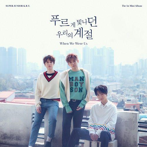 SUPER JUNIOR KRY – WHEN WE WERE US – The 1st Mini Album