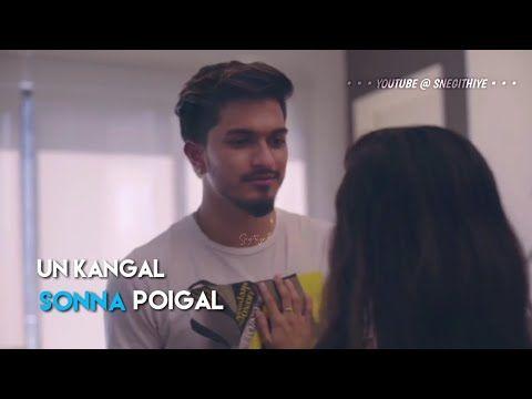 Pogiren Mugen Rao Album Song Whastapp Status Youtube Album Songs New Album Song Song Status