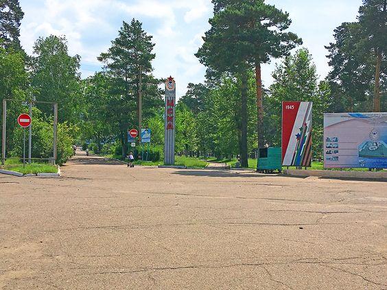 На территории стадиона для каждого своя дорожка. Фото: Evgenia Shveda