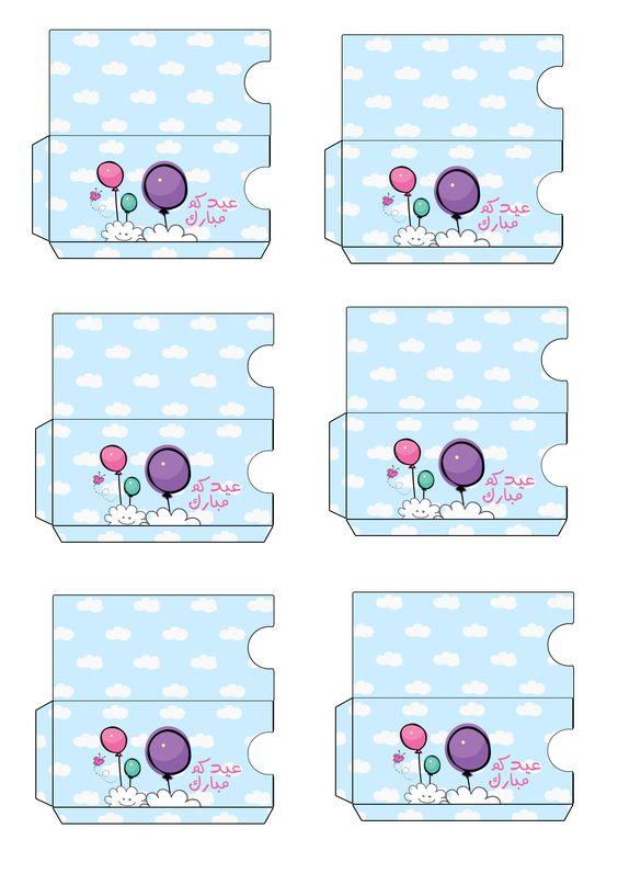 3f9b565c665efab1b8ac32757ba12ead Png 2480 3508 Eid Stickers Diy Eid Gifts Diy Eid Cards