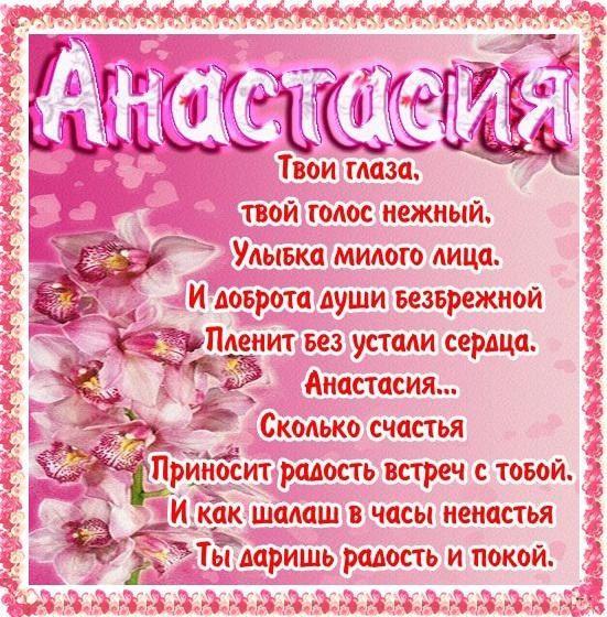 pozdravlenie-s-rozhdeniya-po-imeni-otkritki foto 6