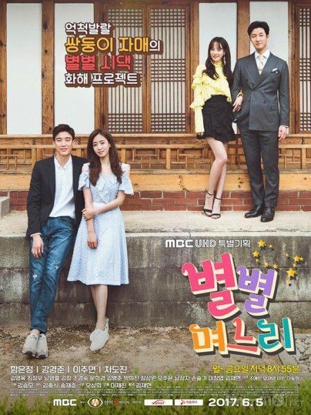Phim Chị em song sinh | Muôn Kiểu Con Dâu | Hàn Quốc