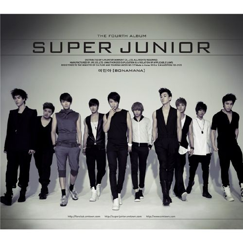 SUPER JUNIOR – NO OTHER – The 4th Repackage Album