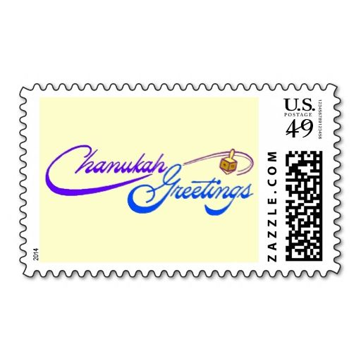 Hanukkah Greetings Postage Stamp. This great stamp design is available for customization or ready to buy as is. Of course, it can be sent through standard U.S. Mail. Just click the image to make your own!