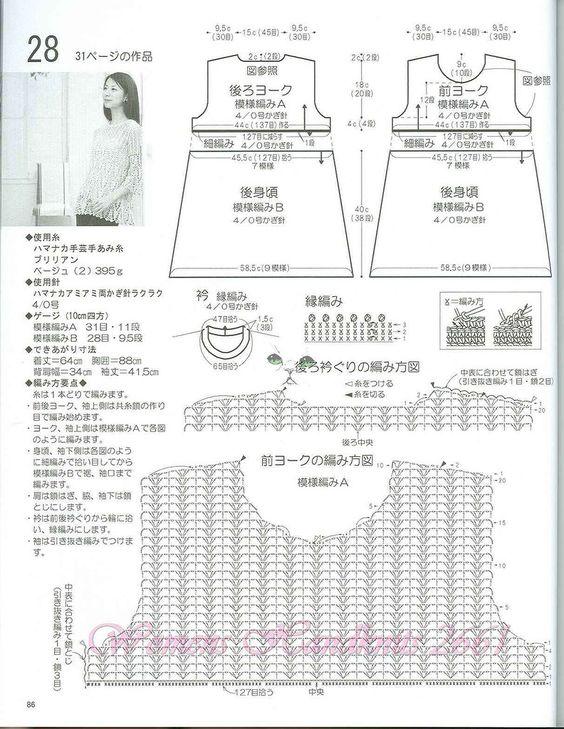 moda china - LA CASITA DE MABELY - Gabitos