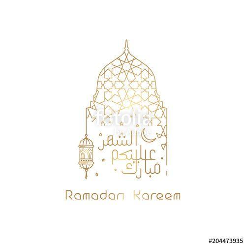 Bahrain Museums بحث Google Ramadan Museum Decor