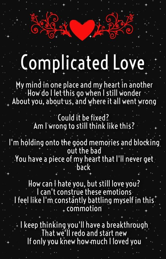 poem about dating and love