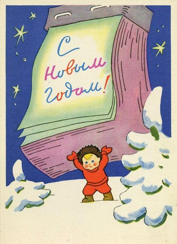 """(""""Советский художник"""", 1959 год, худ.Д.Березовский):"""