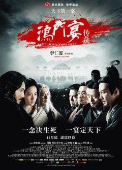 Phim Hồng Môn Yến