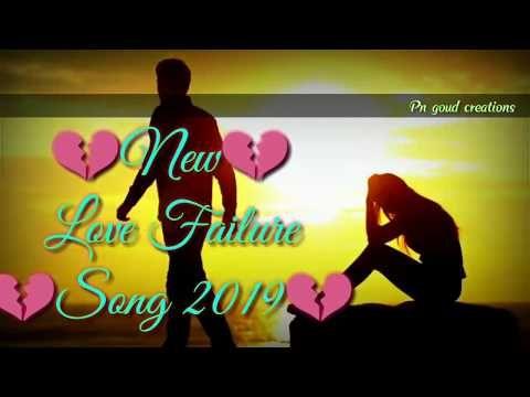 Maruvanidhi Neepai Prema New Song New Love Failure Song 2019 Endhake Endhake Ee Payanam Endhak Youtube Love Failure Songs News Songs