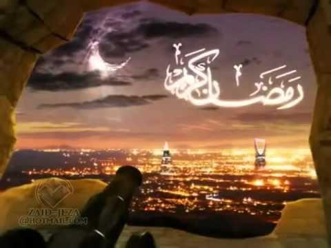 نشيد رمضان يجمعنا أفضل عمل إنشادي للشهر الخير على اليوتيوب In 2020 Ramadan Bring It On Concert