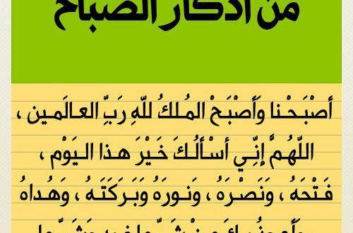 صور اذكار الصباح مكتوبة رمزيات و خلفيات اذكار الصباح ميكساتك Islam Quran Quran Islam