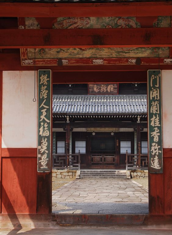 https://flic.kr/p/J8uJ4r | 萬福寺. Manpukuji. Kyoto