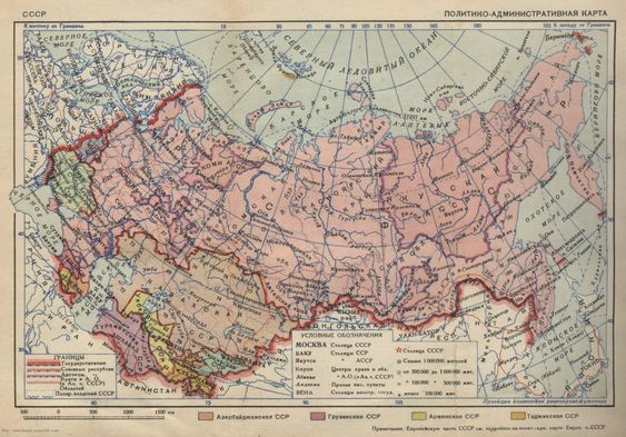 СССР. Политико-административная карта. 1939