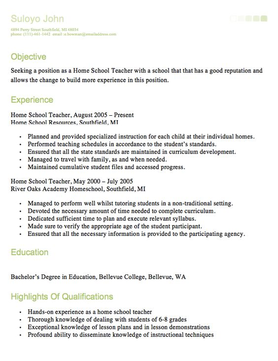 HomeSchool Teacher Resume -    resumesdesign homeschool - babysitter resume objective