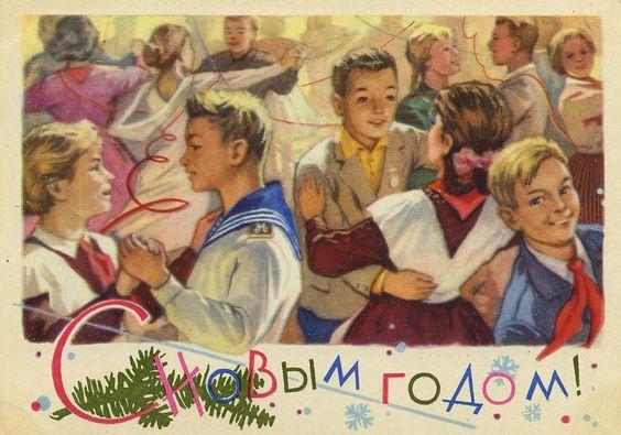 1963 Soviet postcard: