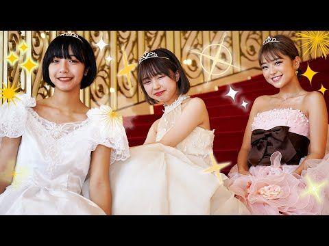 インスタ映え まるでシンデレラ 女の子3人がお姫様になってみた お菓子の城 山之内すず 8467 なえなの 超十代 Youtube フラワーガールドレス 山之内 お菓子の城