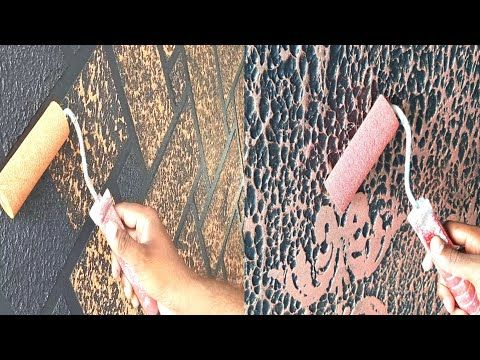 5 Wall Painting Ideas For Texture Designs Exterior And Interior Youtube Texture Design Wall Painting Painting