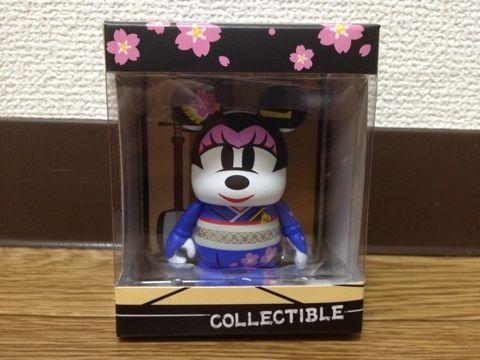 Geisha Minnie