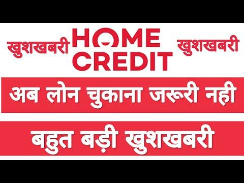 Home Credit Customer Care Number 7477479417 Youtube In 2020 Personal Loans Online Loans No Credit Loans
