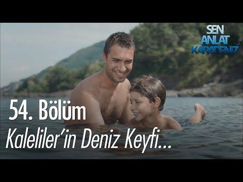 Kaleliler In Deniz Keyfi Sen Anlat Karadeniz 54 Bolum Youtube Oyyy Youtube Entertainment Gencler
