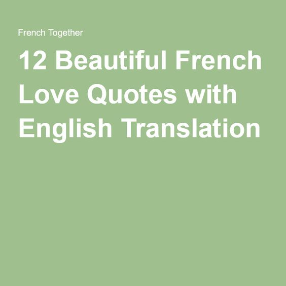 English In Italian: Love Quotes