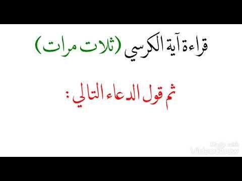 دعاء لزيادة جمال الوجه والهيبة بين الناس بإذن الله Youtube Islamic Quotes Quotes Positivity