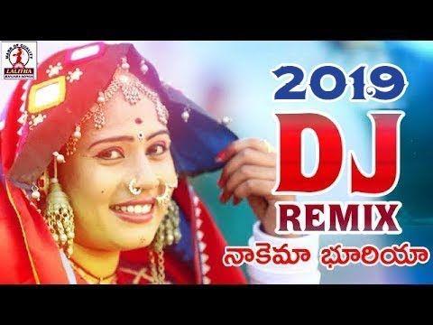 Banjara Dj Songs Audio Download Mp3 Youtube In 2020 Dj Remix Dj Songs Songs