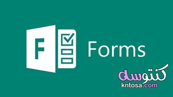 مميزات مايكروسوفت فورم Microsoft Forms Allianz Logo Logos