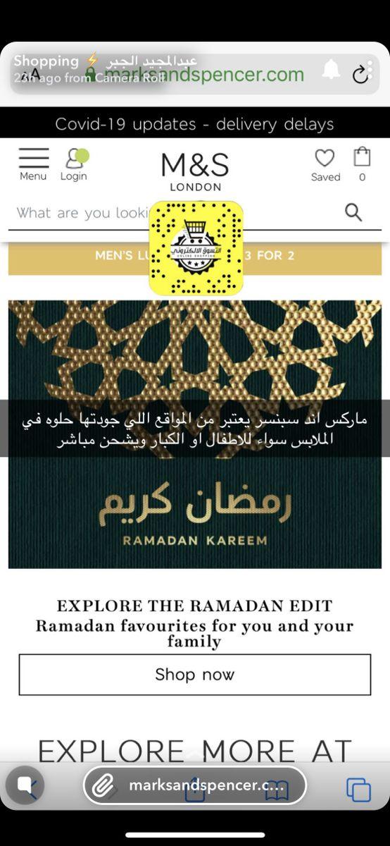 Pin By Sserty Njo On مواقع اون لاين Ramadan Kareem Online Shopping Websites Shopping Websites