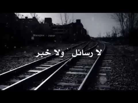 حالات واتساب حزينه عن الوحده Arab Celebrities Youtube World