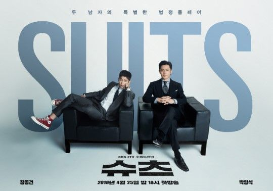 "[Lily's Take] ""Suits"" Jang Dong-gun and Park Hyung-sik Are the Best Bromance Ever"