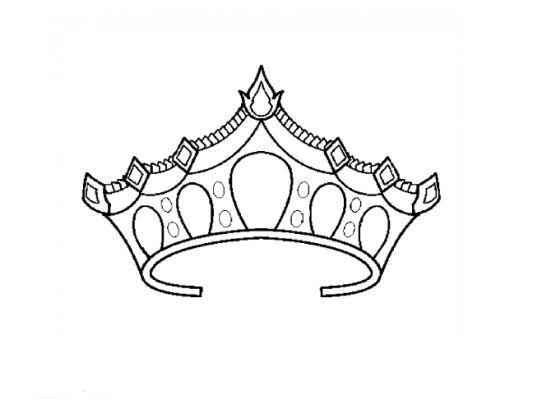 Simple Drawing Of A Crown How To Perlas Arte Coronas