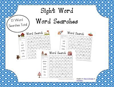 More Sight Word Search Fun! from SensationalHomeschooling on TeachersNotebook.com -  (14 pages)