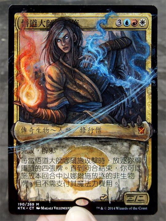 Log In Mtg Altered Art Magic The Gathering Cards Magic Cards