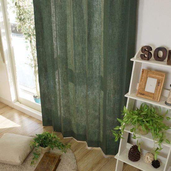【天然素材・Concept】100サイズ 麻混カーテン - 100サイズ既製カーテン通販専門店|びっくりカーテン:
