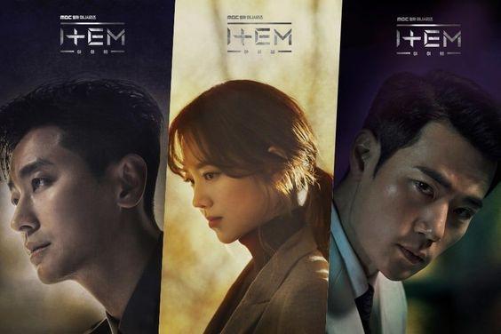 """The Item"" Reveals Intense Character Posters Of Joo Ji Hoon, Jin Se Yeon, And Kim Kang Woo"