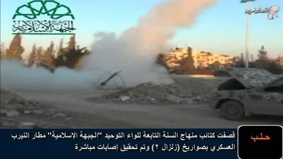 النشرة الإخبارية لأهم العمليات والاشتباكات التى دارت في سوريا 31   12   ...