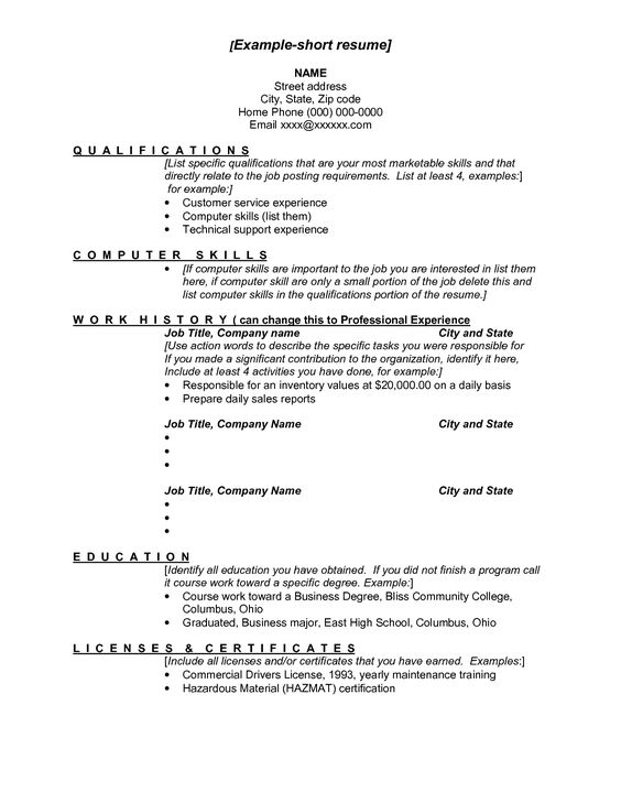 example of a short resume - Examples Of Short Resumes