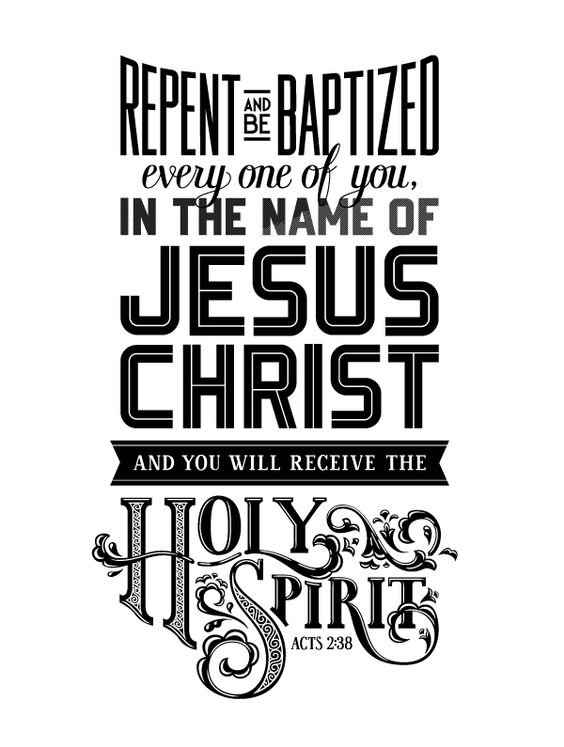 Why do Christians have a name for Jesus and Yahwey but not the holy spirit ?