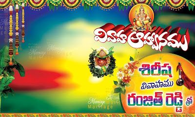 Marriage Banner Design Psd Backgrounds Free Downloads Naveengfx Flex Banner Design Banner Design Wedding Banner Design