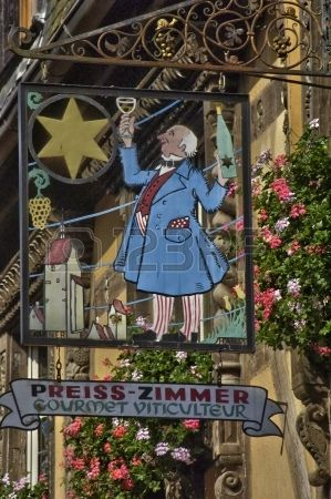 Франция, китното село Riquewihr в Елзас: