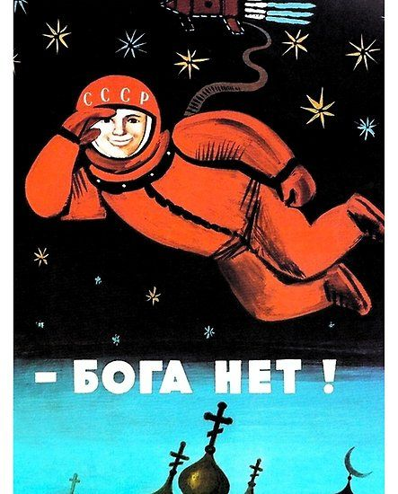 Soviet Russian Space Propaganda Poster Art Print THERE IS NO GOD GAGARIN POSTER