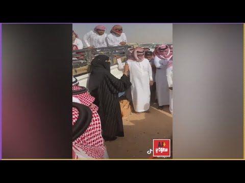 رشا العبدالله منافسة الرجال في مزاد حفر الباطن تثير ضجة Kylie Children