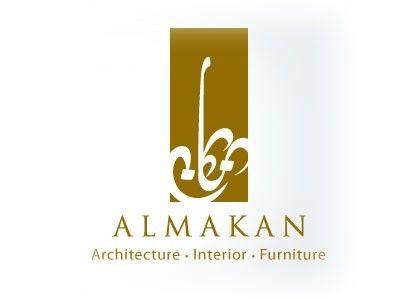 Arabic Calligraphy Logos 1 4 Calligraphy Logo Typography Logo Inspiration Logo Design Diy