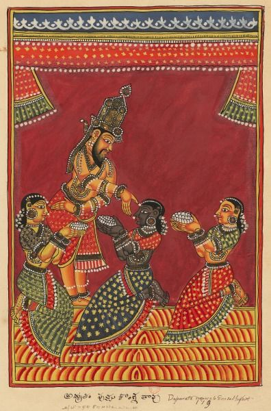 Dasaratha offers half the payasam to his main Queen Kausalya (right), half of the remainder to Sumitra (middle), and the remaining quarter he offers half to Kaiykeyi (left) and the rest back to Sumitra. Southern Andhra Pradesh (north of Madras), bordering Karnataka, around 1720-1730