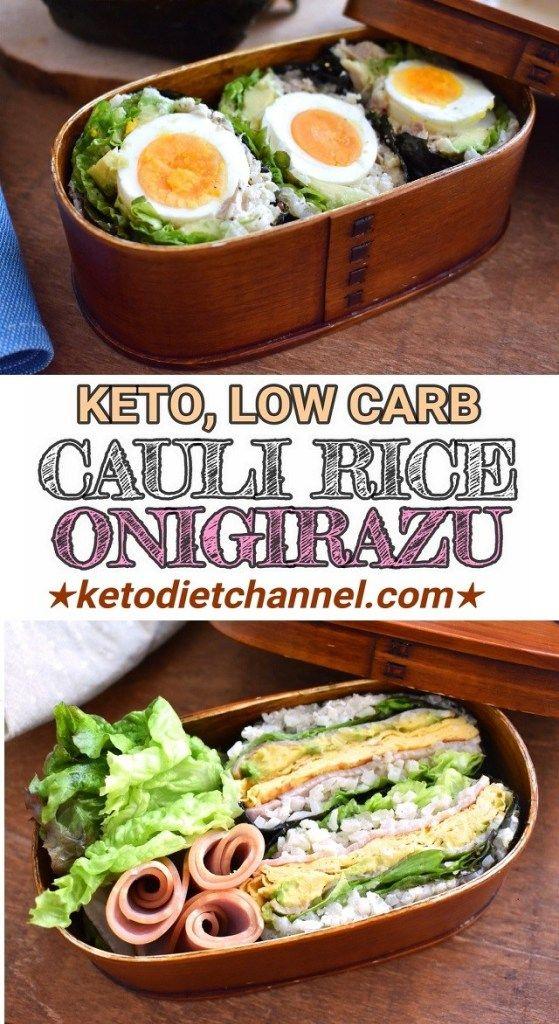 Keto Cauliflower Rice Onigirazu Low Carb Keto Cauliflower Low