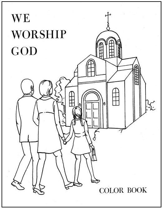 Orthodox Church Coloring Pages Eastern Orthodox Church, Coloring Pages,  Orthodox Catholic