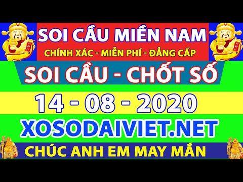 Soi Cầu Miền Nam Dự đoan Xsmn 14 8 2020 Chốt Số Miền Nam đai Vĩnh Long Binh Dương Tra Vinh Youtube Trong 2020 Soi Youtube Cầu